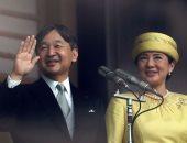 السلطات اليابانية تعفو عن 550 ألف مدان بمناسبة تنصيب الإمبراطور الجديد