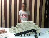 القبض على عاطل قبل ترويجه 5100 قرص مخدر بإمبابة