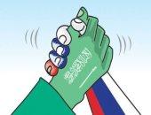 """كاريكاتير الصحف السعودية.. روسيا والمملكة """"ايد واحدة"""""""