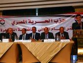 امين تنظيم حزب الحرية: نستعد للانتخابات المقبلة بجولات ميدانية بالمحافظات