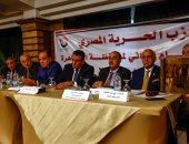 الأمانة العامة بالحرية المصرى تضع خطة التحرك خلال الشهرين المقبلين