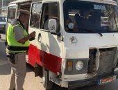 """سحب رخصة 46 سيارة """"سرفيس"""" مخالفة بمدينة الزقازيق بسبب تقطيع الأجرة"""