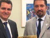 رئيس الجمارك البحرينية يلتقى مستشار تسهيل التجارة بالبنك الدولى