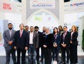 الإمارات تختتم مشاركتها فى معرض الأغذية العالمى بالمانيا