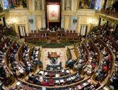 تعرف على التوزيع الجغرافى للدول الـ47 الأعضاء بمجلس حقوق الإنسان