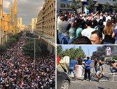 """""""العربية"""": متظاهرون يقطعون عدة طرق فى شمال العاصمة بيروت"""