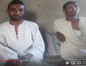 مبادرة عنيك في عنيا تنقذ 3 أشقاء من العمى