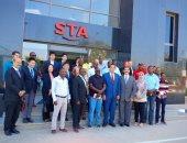 الصناعة تنظم دورة تدريبية لممثلى 10 دول إفريقية فى نظم الجودة والانتاجية