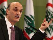 سمير جعجع: إمساك القوى المتحالفة مع إيران بالسلطة سبب أزمات لبنان