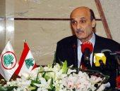 """جعجع: لبنان ينهار بالكامل..وحكومة """"تكنو-سياسية"""" هى التفاف على مطالب الشعب"""