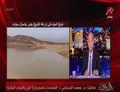 """""""الرى"""": نفذنا أكثر من 100 سد و15 بحيرة صناعية شمال وجنوب سيناء"""