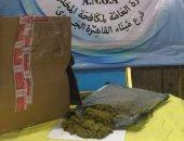 ضبط 500 جرام من مخدر الماريجوانا داخل طرد بريدى بمطار القاهرة