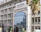 الكويت: 59 تدبيرا احترازيا لمكافحة غسل الأموال وتمويل الإرهاب خلال شهر