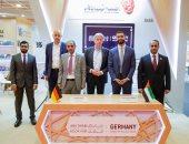 ألمانيا ضيف شرف معرض أبوظبى الدولى للكتاب 2021