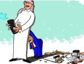 كاريكاتير الصحف السعودية.. الحسابات المشبوهة مصدر الشائعات