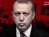 الأزمات تتفاقم بأنقرة.. استقالات بالجملة من اتحاد نقابات المحامين بتركيا