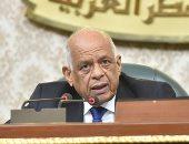 """""""عبد العال"""" يحذر النواب من إصدار شيكات بدون رصيد: جريمة مخلة بالشرف"""