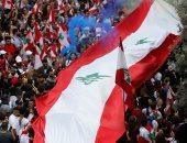شاهد.. وقفة تضامنية لمواطنين لبنانيين أمام سفارة بلدهم فى عمان