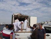 أوقاف الإسكندرية تتسلم 4 طن لحوم أضحية