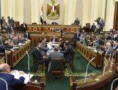 مجلس النواب يوافق على تشديد عقوبة المتهربين من دفع النفقة مبدئيا