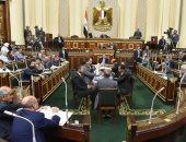 البرلمان يوافق مبدئيا على مشروع قانون إنشاء مدينة زويل