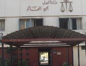 الحبس المشدد لعاطل 15 عاما لهتكه عرض طفلة بكفر الشيخ