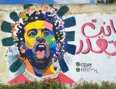 كريم يشارك صحافة المواطن بجدارية لمحمد صلاح..ويؤكد: أتمنى أن أزين شوارع بلدى