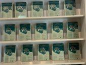 جناح مصر فى معرض بلجراد يضم كتبا عربية مترجمة للصربية.. شاهدها