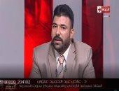استاذ مياه: مصر تستهلك 65 مليار م مكعب سنويًا فى الزراعة