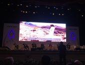 """بدء الجلسة الافتتاحية لأسبوع القاهرة للمياه بفيلم تسجيلى من إنتاج """"اليوم السابع"""""""