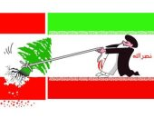 """كاريكاتير الصحف السعودية.. حزب الله يقتلع """"أرزة"""" لبنان لخدمة إيران"""