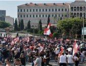 توافد المتظاهرين لساحة رياض الصلح بلبنان