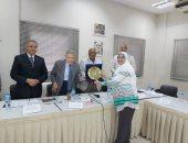 """صندوق مكتبات مصر العامة يواصل فعاليات مؤتمر """"الدور المجتمعى للمكتبات"""" بالأقصر"""