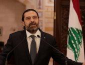 وسائل إعلام لبنانية تتوقع استقالة الحريرى.. ورئيس برلمان لبنان: غير وارد