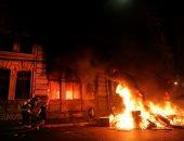 """سلطات تشيلى: حريق مدينة """"فالبارايسو"""" الساحلية ربما يكون متعمدا"""