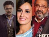 """ماجد الكدوانى وآسر ياسين وحلا شيحه أبطال الجزء الثانى من  """"هيبتا"""""""