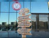 شرطة أبوظبى تنفذ 17 مبادرة لتعزيز التسامح والسعادة