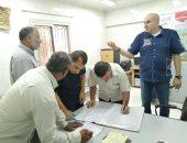 إحالة 25 موظف وطبيب ومعلم بمدينة الطود للتحقيق