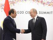 بعد قليل.. بدء القمة المصرية الروسية بين الرئيس السيسي وبوتين فى سوتشى