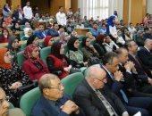 صور.. ندوة صياغة وتفسير التشريعات بكلية الحقوق جامعة المنصورة