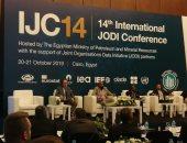 """مؤتمر """"جودى"""": مصر من أكثر الدول التزاما بتقديم بيانات قطاع البترول"""
