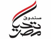 أفضل مداخلة.. تحيا مصر: وفرنا 2500 كرتونة غذائية و5500 بطانية بالقافلة الإنسانية