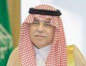 وزير الشئون البلدية بالسعودية يسمح لعضوات المجالس بمشاركة الرجال الاجتماعات
