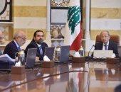 لبنان.. انطلاق جلسة الحكومة فى قصر بعبدا الرئاسى