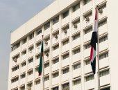رفع العلم الكويتى بمجلس الوزراء استعدادا لجلسة المباحثات الثنائية