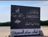 فيديو.. معلم عبد العزيز الفغم يمدح محاسنه: كان ذكيًا وباحثًا ومتفوقًا