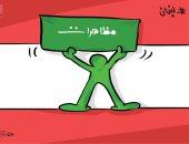 لبنان .. كاريكاتير الصحف الكويتية.. المظاهرات تجتاح لبنان