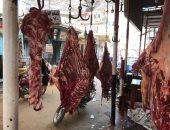 لو هتشترى لحمة العيد..هذه أسعار اللحوم اليوم بأسواق القاهرة والجيزة