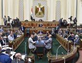 صور.. البرلمان يرفض رفع الحصانة عن النائب عبد السلام الخضراوى