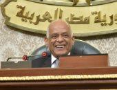"""صور.. رئيس البرلمان: """"مساعدون فى الحكومة يمثلون الدولة العميقة.. وبيخوفوا الوزراء"""""""